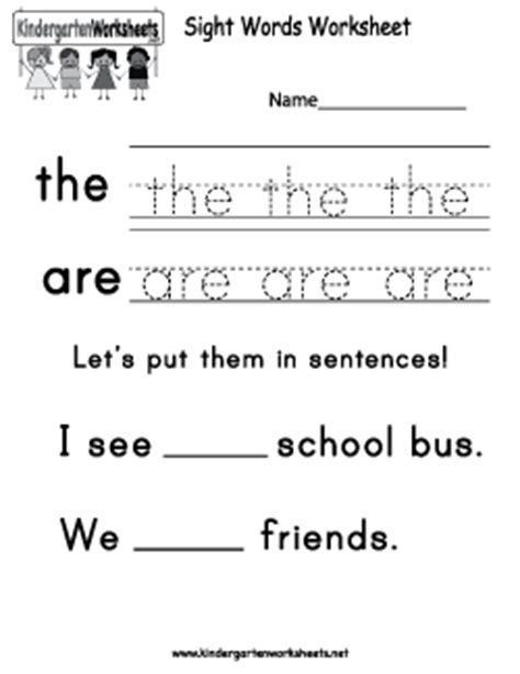 free kindergarten sight words worksheets learning words visually