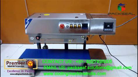 nitrogen gas sealing packing machine high speed youtube