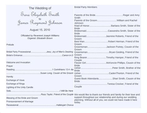 Free Templates For Church Programs by Wedding Program Template 41 Free Word Pdf Psd