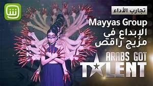 فرقة Mayyas تقدم مزيجاً من الفولوكلور الصيني واللبناني # ...