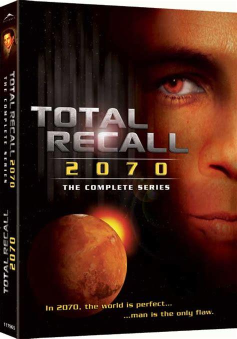 ass  mars  total recall   dvd