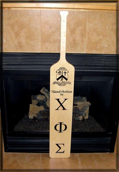 fraternity pledge paddles