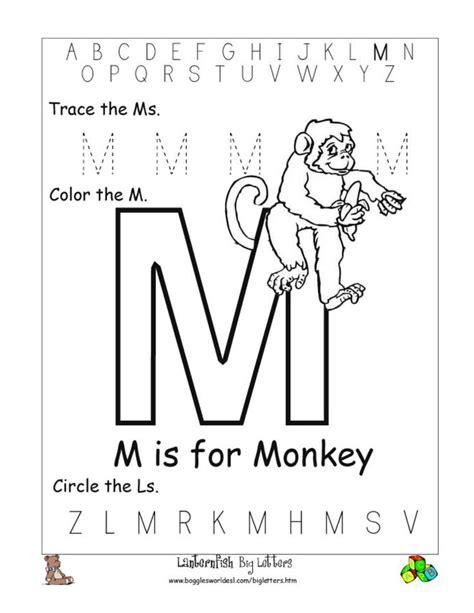 letter m worksheets hd wallpapers free letter m 746 | d60cc626b59a20754727adaac9b6f37e