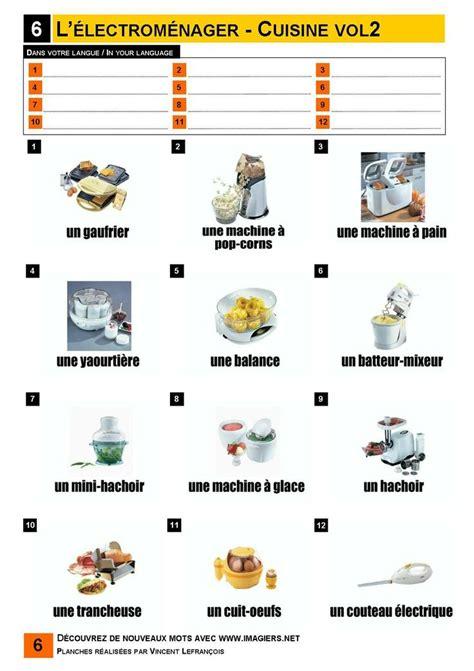 cuisine de groupe l 39 électroménager cuisine 2 vocabulaire imagiers