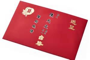 invitation for wedding 喜帖格式 8 大需知 新婚生活易