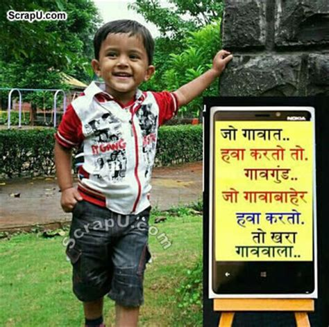 Marathi Scraps On Father  Holidays Oo