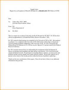 med school resume builder resume cover letter resume cover letter yahoo business systems analyst resume cover letter