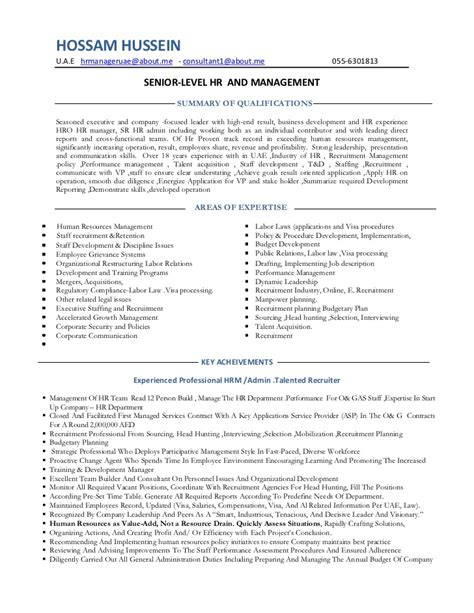 Assignment on pollution slideshare contents of a dissertation abstract dissertation summary of findings research work on gender inequality medical school secondary essays