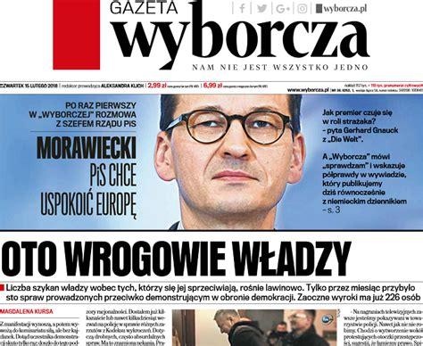 """""""Gazeta Wyborcza"""