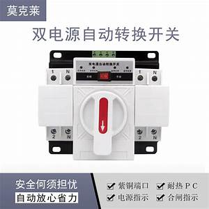 Category Converter Productname Dual Power Automatic