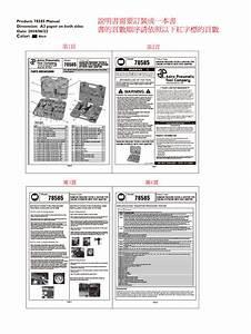 U7b2c4 U9801  U7b2c3 U9801  Instructions For Pressure Testing Cooling System