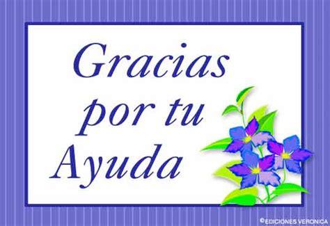 tarjeta de agradecimientos tarjetas de agradecimiento