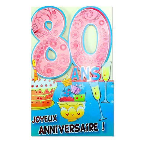 80 ans de mariage carte anniversaire 80 ans ginette brunet