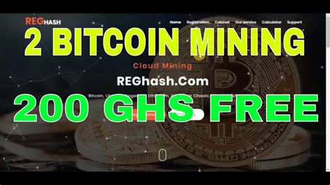 To do so, you can use one of the wallets from our list. TWO MINING BITCOIN & DOLLAR 200 GHS FREE (WITHOUT INVESTMENT) - YouTube