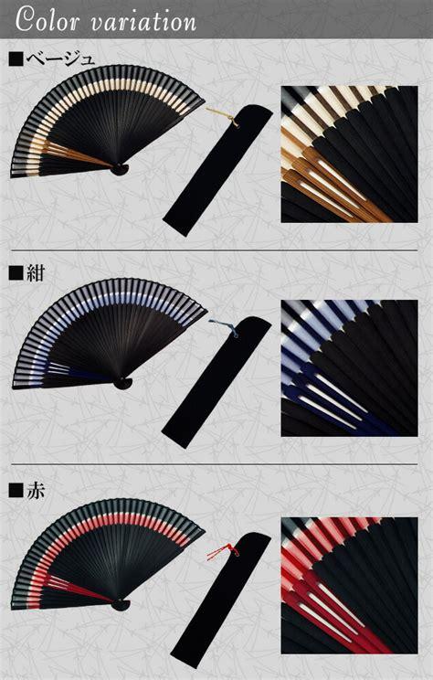 kitchen cabinets for cheap yuinouya chouseidou rakuten global market if the fan 8038