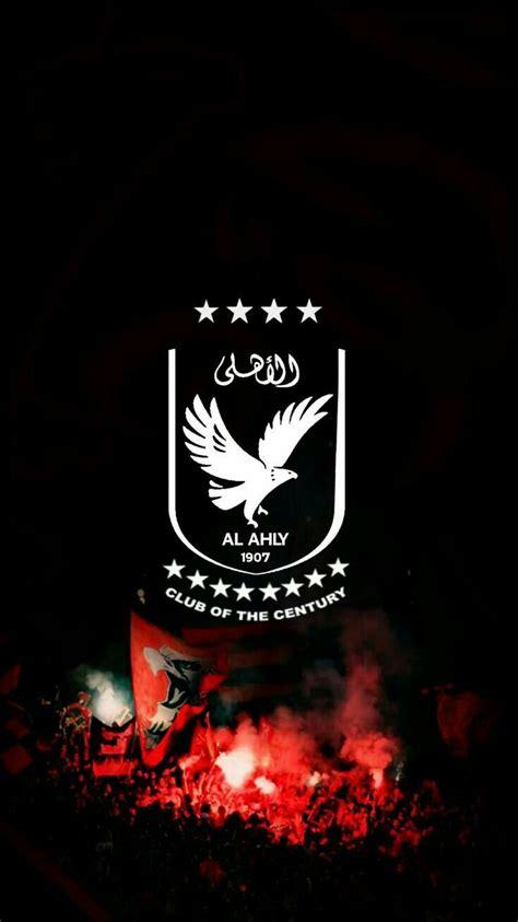 يقوم الموقع الرسمي للنادي الأهلي بتغطية أخبار كرة القدم، كذلك جميع الألعاب الرياضية داخل القلعة الحمراء، كما يغطي أخبار مجلس إدارة النادي الأهلي. alahly   Al ahly sc, Egypt wallpaper, Football wallpaper