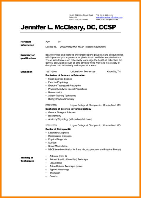 resume medical student 9 medical student curriculum vitae letter signature
