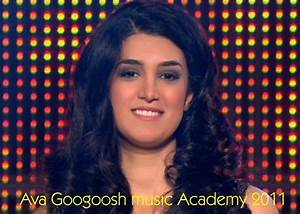 Pin Googoosh Music Academy Harfaei Ajilbabcom Portal on ...