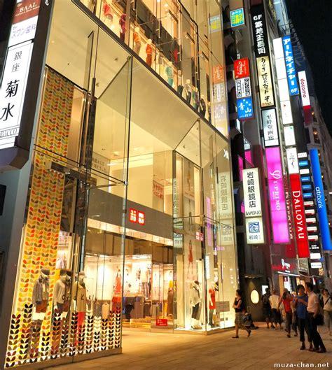 glamorous japanese architecture uniqlo ginza  night