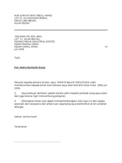 16620106 contoh surat berhenti kerja