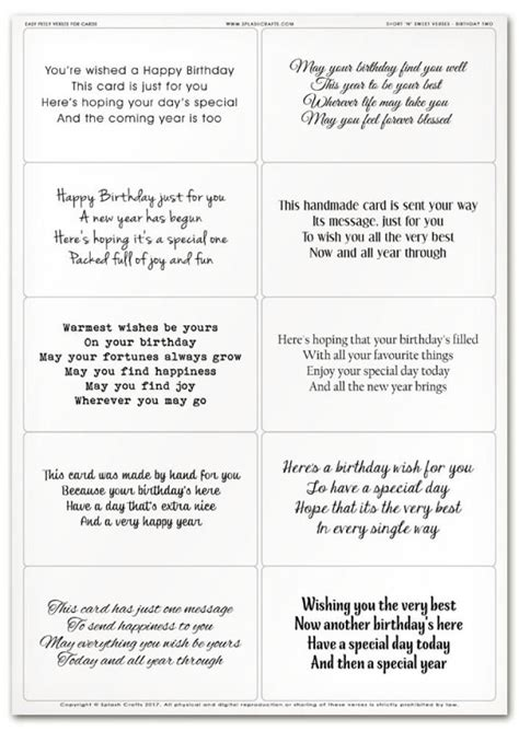 easy peely verses  cards short  sweet birthday