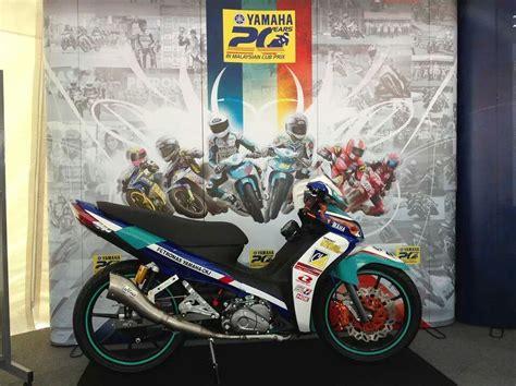 2014 yamaha lagenda 115z fuel injection race modified