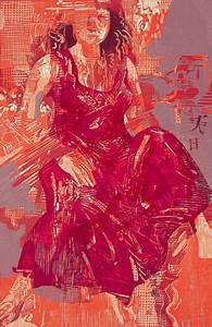 China Print Art Online-Collect the Best of Chinese ...