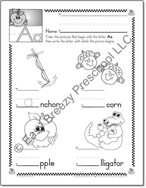 curriculum easy breezy preschool