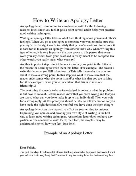 how to write a cover letter for a resume sle to write an apology letter to immigration apology 6868