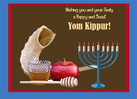 happy  sweet yom kippur  yom kippur ecards