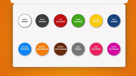 colors in russian colours russian lessons