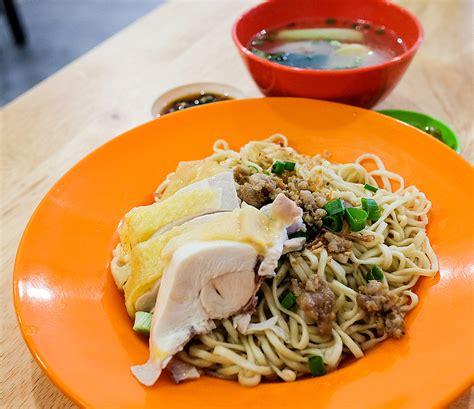 mian cuisine mian eatdrink