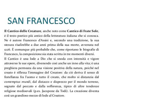 cantico delle creature testo italiano per bambini il dolce stil novo g