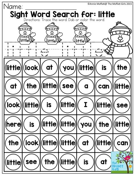 sight word search such a and engaging activity for