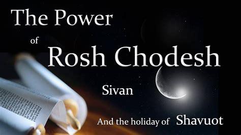 atzmut  power  rosh chodesh sivan  holiday
