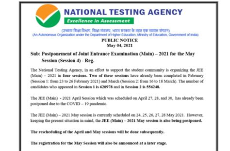 JEE Main May 2021 Exam Postponed, New Dates To Be Released ...