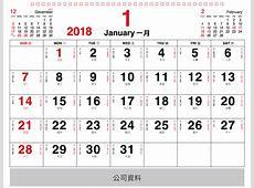 Wall Calendar Mini Wall Calendar Templates