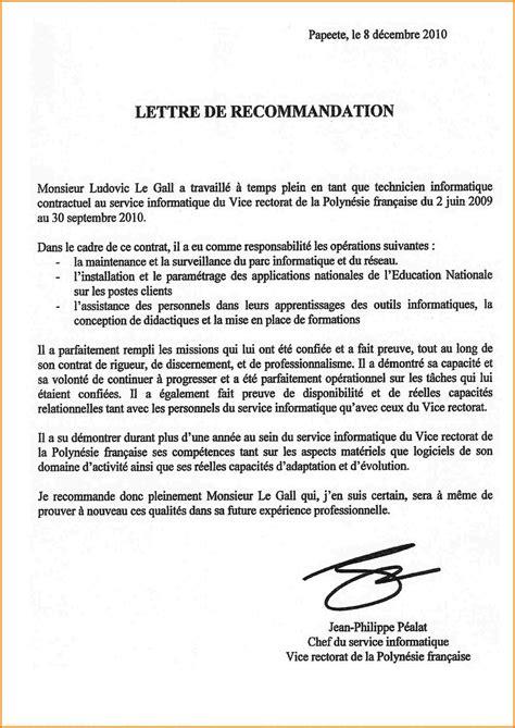 lettre motivation cuisine 9 lettre de recommandation professionnelle modele lettre