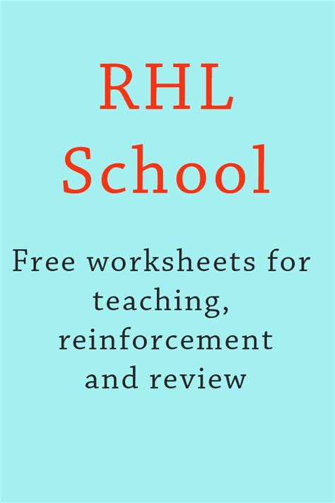 place    ready   quality worksheets