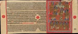 JAINpedia > ... Jainism Scripture Quotes