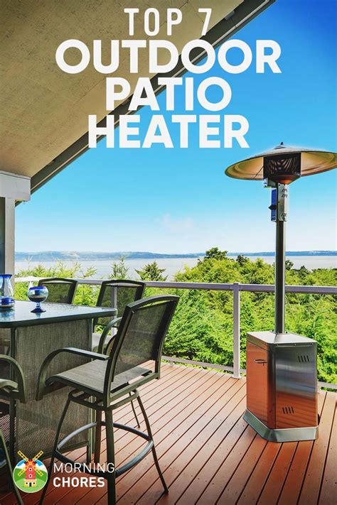7 best outdoor patio heater 2017 reviews buying guide
