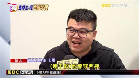 See more of reuzel taiwan荷蘭豬油台灣總代理 on facebook. 直播賣「西班牙松阪豬」 客指控:收到荷蘭塑型肉 - YouTube