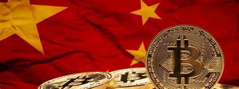 Năm 2016, nhiếp ảnh gia người trung quốc là liu xingzhe đã dành một khoảng thời gian lưu lại ở các mỏ đào bitcoin tại trung quốc và chung sống với những thợ đào bitcoin. Trung Quốc công nhận Bitcoin và crypto là phương thức thanh toán hợp pháp   TraderViet