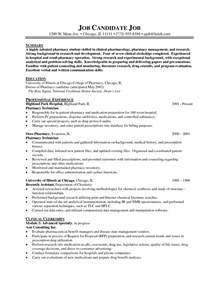 pharmacy technician resume and skills abilities