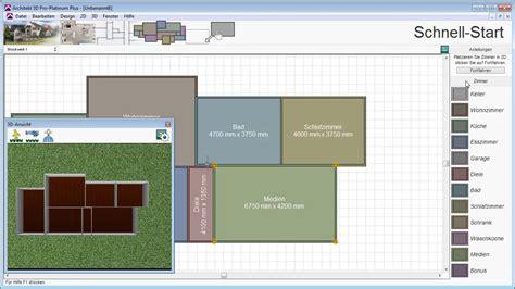 3d Zeichenprogramm Haus Kostenlos by Zeichenprogramm 3d Kostenlos 3d Zeichenprogramm