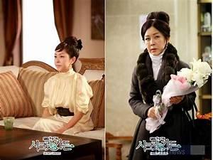 Actress Park Jun Geum Will Make A Cameo Appearance As Choi ...