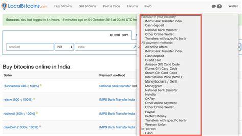 websites  buy sell bitcoins  india mega list