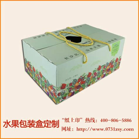 长沙水果礼盒包装定制_水果包装盒_长沙纸上印包装印刷厂(公司)