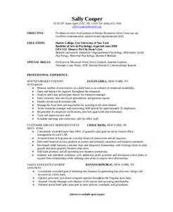 Length Of Resume 2017 by Resume Length 2017 2018 Cars Reviews