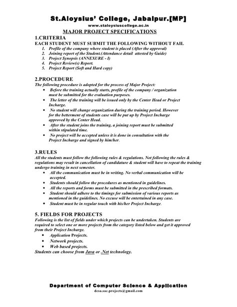 Project specification and synopsis format